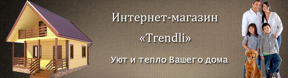 Trendli.in.ua